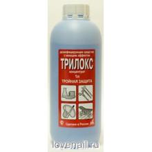 Дезинфицирующий раствор Трилокс