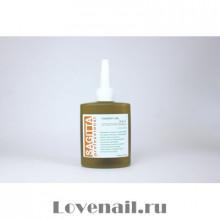Масло для ногтей и кутикулы с прополисом Therapy OIL